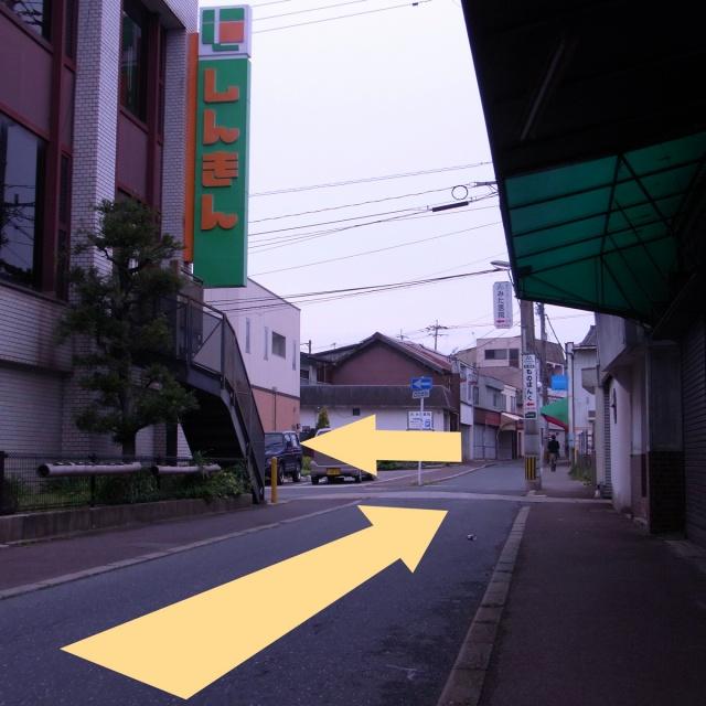 田川信用金庫前