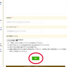 266-266スマホ査定St5