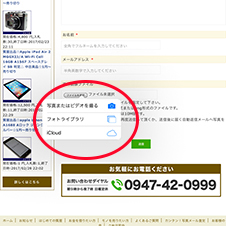 266-266スマホ査定St3