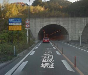 写真行き方700-600烏尾トンネル