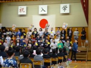 田川、入学式