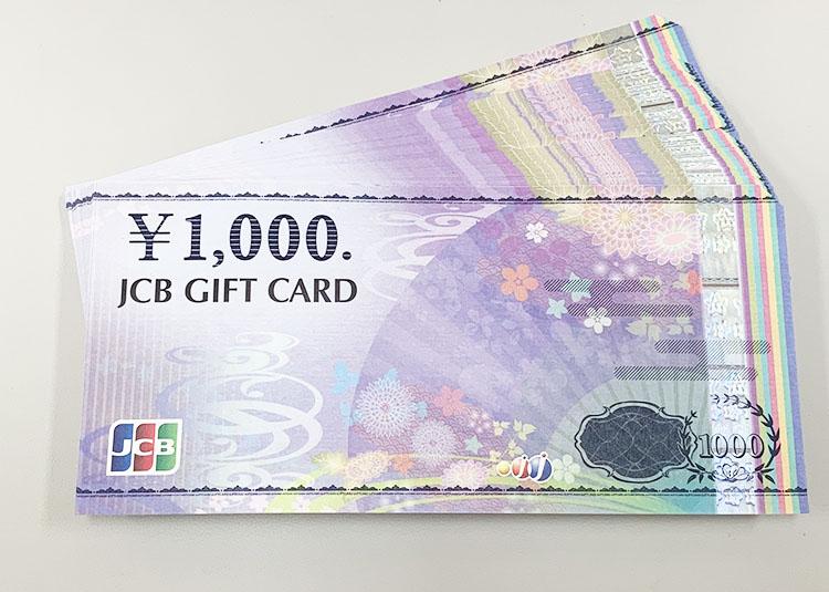 ネックレス Pt850 10.1g 買取34.100円