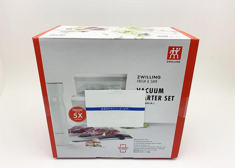 調理器具 真空パック機 ツヴィリング 36807-007 新品 買取2.000円