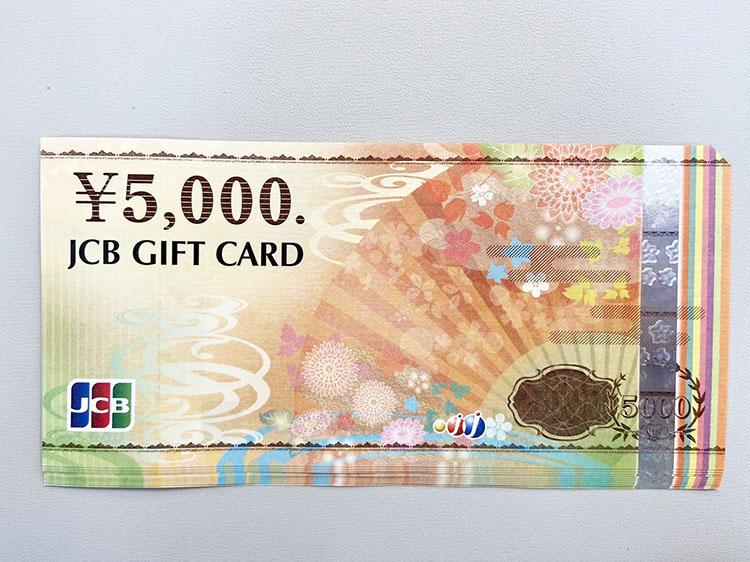 JCB 5,000円 10枚 47,500円